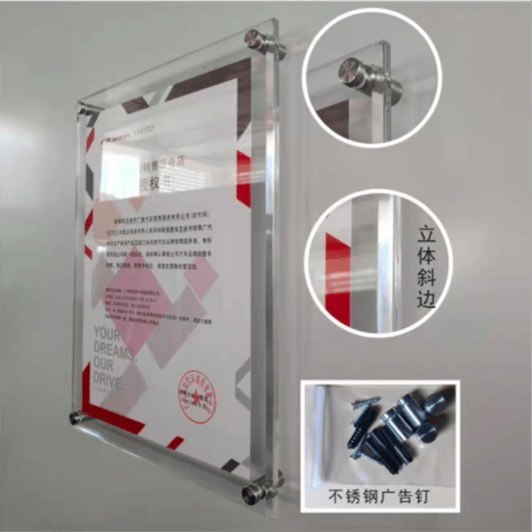 Luxury Acrylic Sign Holder For Wall | Top Acrylic Sign Holder